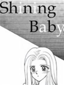 ShiningBaby